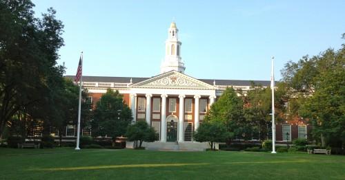 harvard-business-school-mba-program